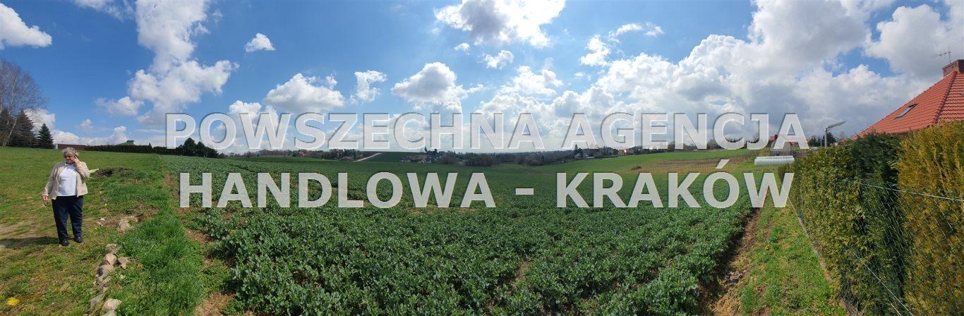 Działka budowlana na sprzedaż Kocmyrzów  1200m2 Foto 2