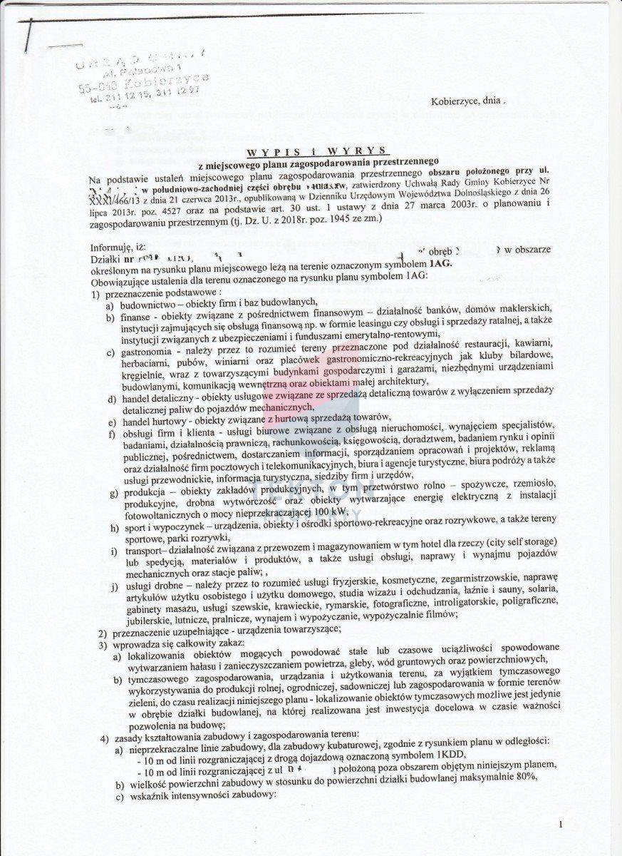 Działka przemysłowo-handlowa na sprzedaż Domasław, Południowa  51151m2 Foto 7