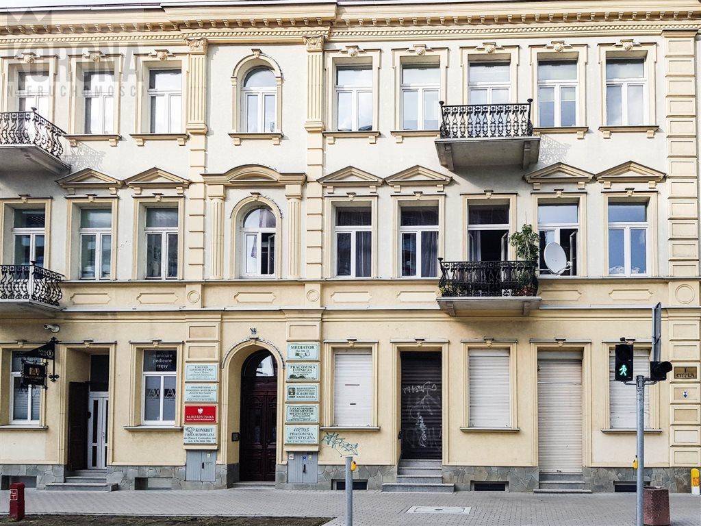 Lokal użytkowy na wynajem Białystok, Centrum, Ciepła  216m2 Foto 6