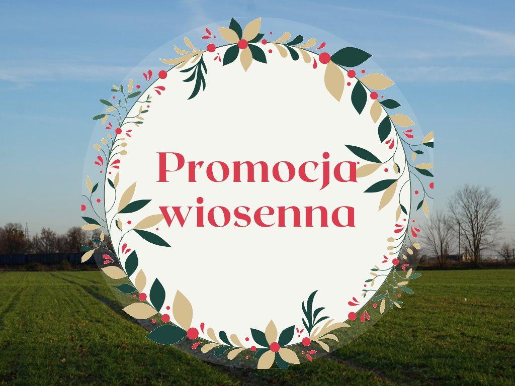 Działka inwestycyjna na sprzedaż Poznań, Nowe Miasto, Żegrze, Sarbinowska  12562m2 Foto 1