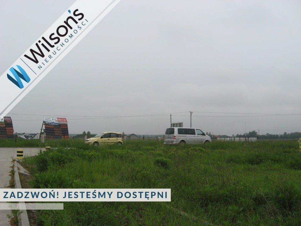 Działka inwestycyjna na sprzedaż Pęcice, Sokołowska  9200m2 Foto 1