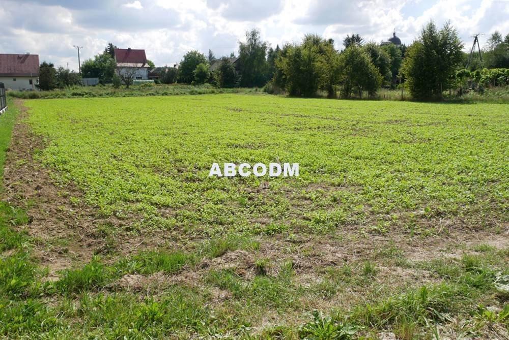 Działka budowlana na sprzedaż Michałowice, Michałowice  1527m2 Foto 4