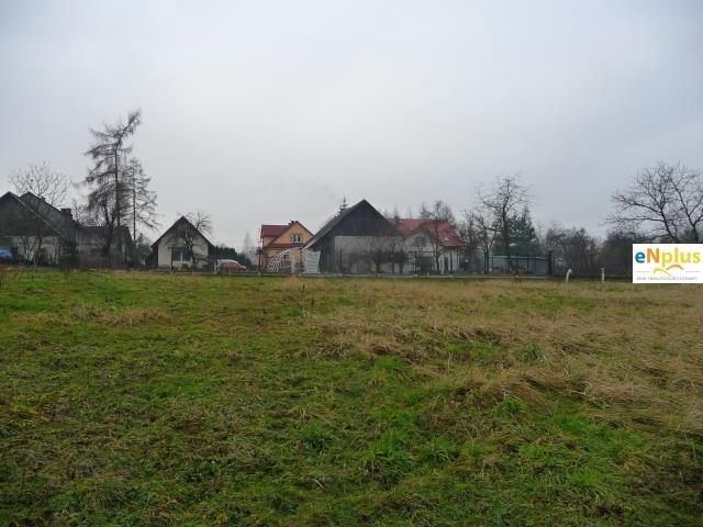 Działka budowlana na sprzedaż Wrząsowice  2000m2 Foto 7