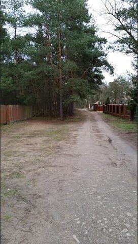 Działka leśna z prawem budowy na sprzedaż Radzymin, Rejentówka  1500m2 Foto 1