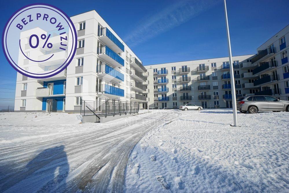 Mieszkanie dwupokojowe na sprzedaż Mikołów, Reta Śmiłowicka, Storczyków  38m2 Foto 4