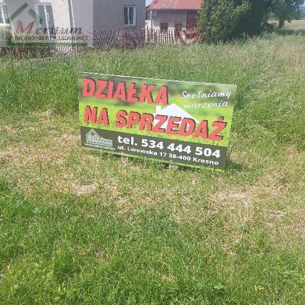 Działka przemysłowo-handlowa na sprzedaż Krosno, Krosno  16760m2 Foto 1