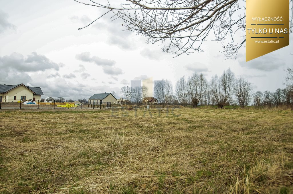 Działka budowlana na sprzedaż Grabiny-Zameczek, Dworska  1562m2 Foto 1