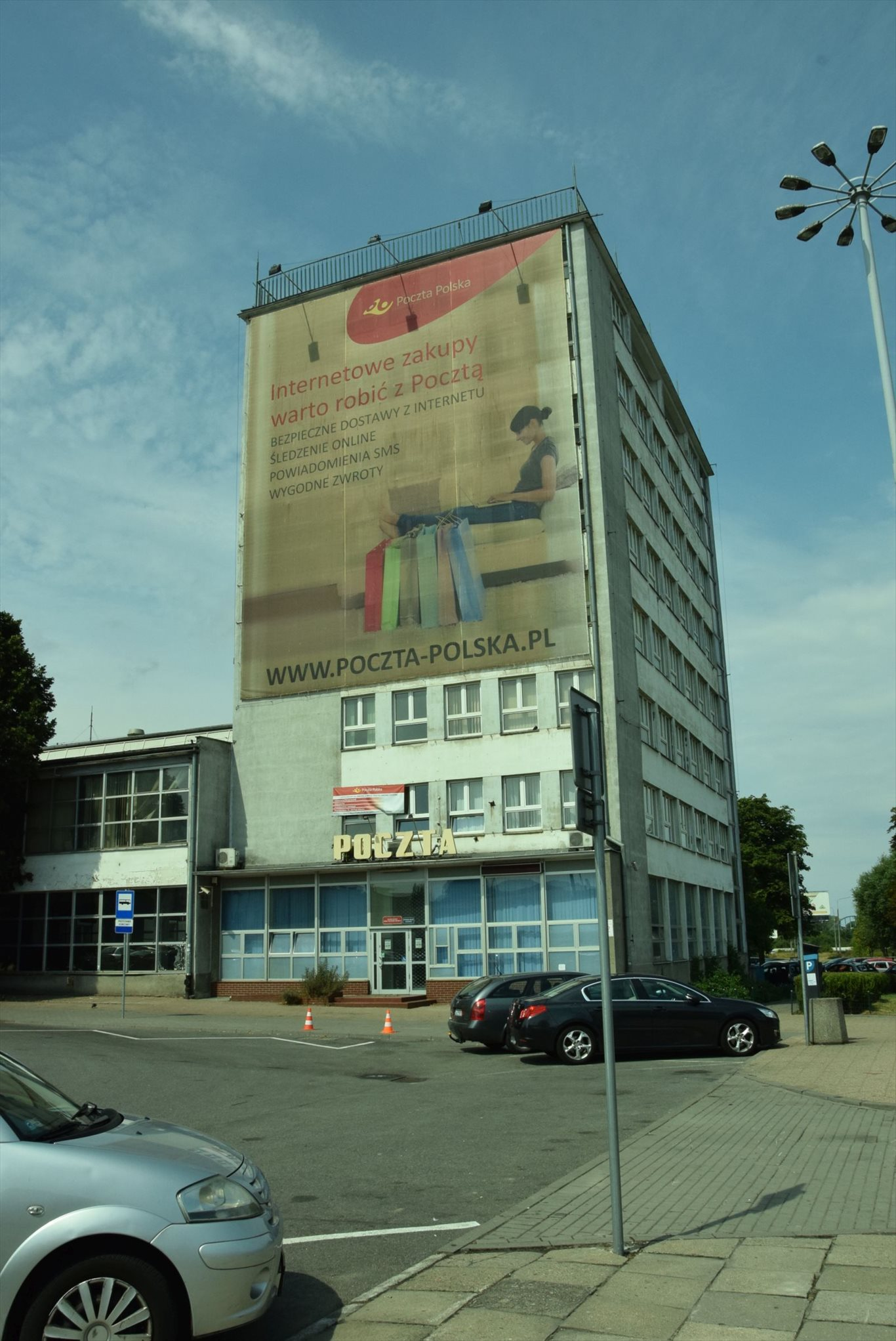 Działka inna na sprzedaż Gdynia  9345m2 Foto 7