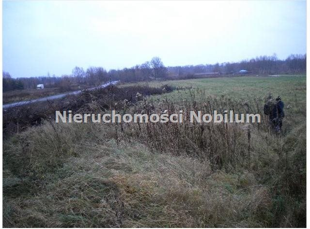 Działka siedliskowa na sprzedaż Kiełczów, Kiełczów  1250m2 Foto 1