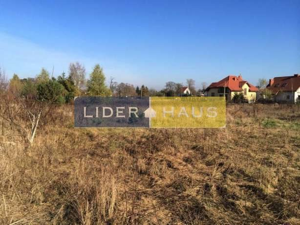 Działka inna na sprzedaż Kiełpin  1342m2 Foto 3