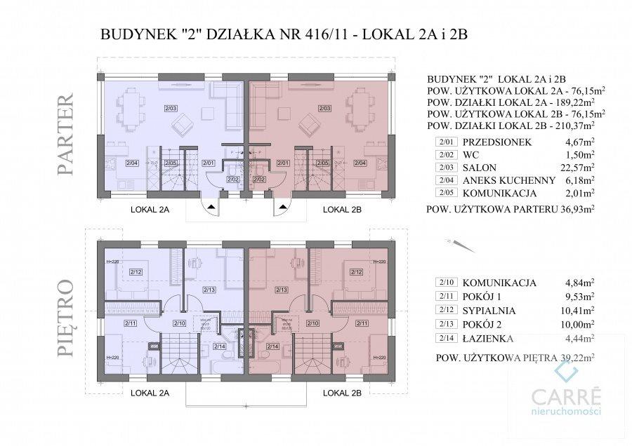 Mieszkanie czteropokojowe  na sprzedaż Wołczkowo  76m2 Foto 6