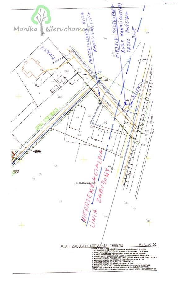 Działka budowlana na sprzedaż Tczew, Czatkowska  12999m2 Foto 13