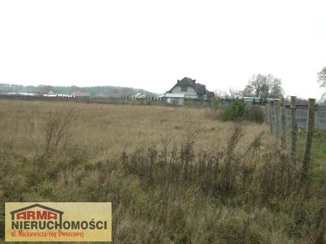 Działka budowlana na sprzedaż Strachocin  1400m2 Foto 3