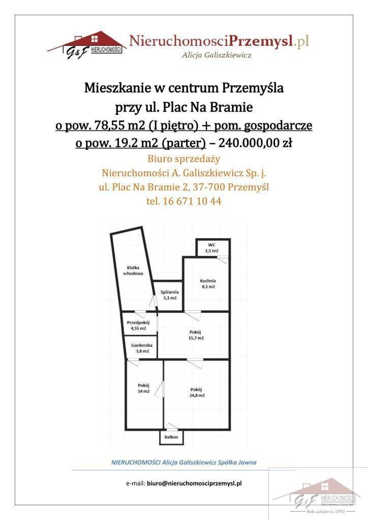 Mieszkanie trzypokojowe na sprzedaż Przemyśl, pl. Na Bramie  98m2 Foto 3