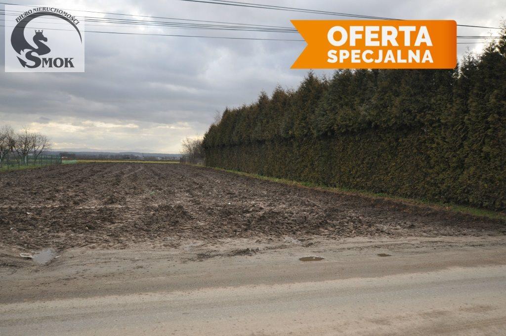 Działka budowlana na sprzedaż Kraków, Nowa Huta, Kościelniki  1800m2 Foto 1
