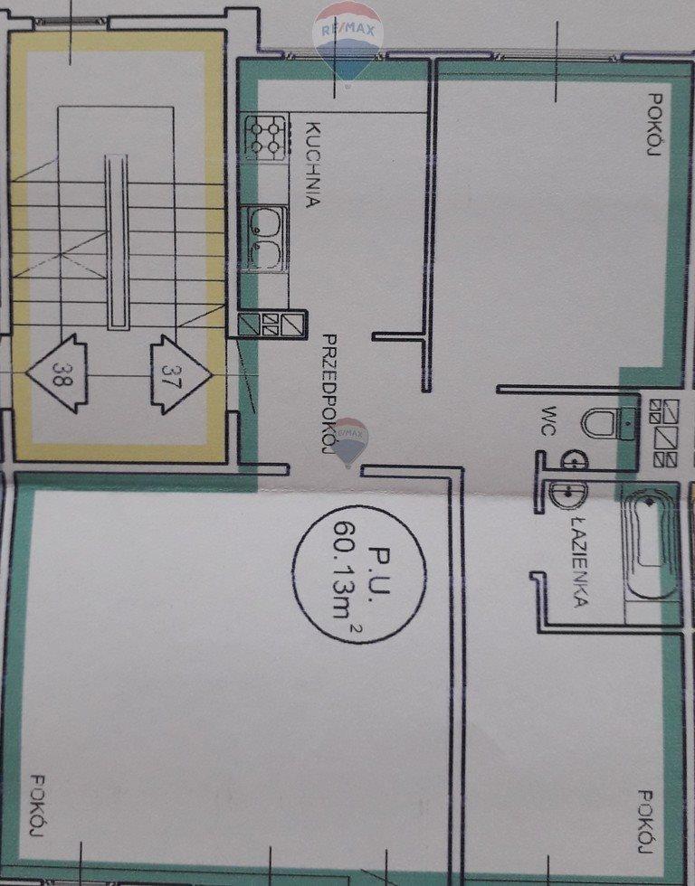 Mieszkanie trzypokojowe na sprzedaż Nowy Sącz, 1 Brygady  60m2 Foto 3