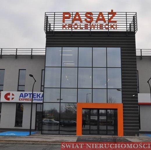 Lokal użytkowy na sprzedaż Wrocław, Maślice, Maślice  249m2 Foto 4