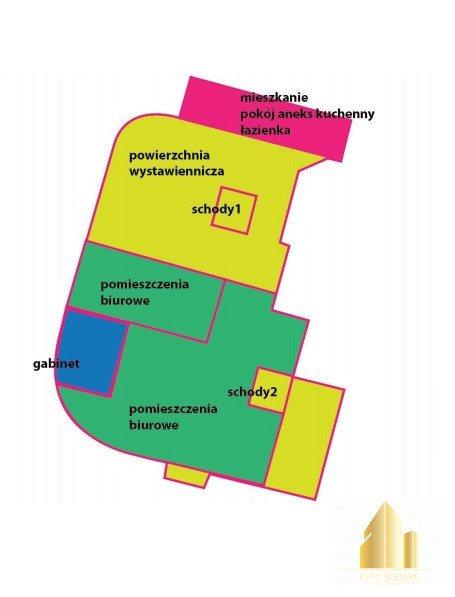 Lokal użytkowy na wynajem Piotrków Trybunalski, Sulejowska  2000m2 Foto 7