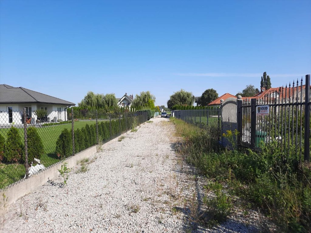 Działka siedliskowa na sprzedaż Wilkowa Wieś  4033m2 Foto 1