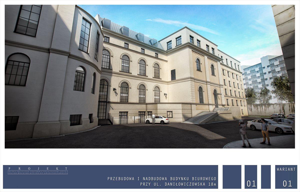Działka inwestycyjna na sprzedaż Warszawa, Śródmieście, Daniłowiczowska 18A  838m2 Foto 6