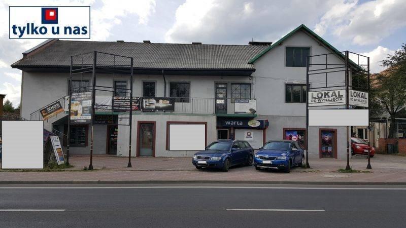 Lokal użytkowy na sprzedaż Trzebinia, centrum, Kościuszki  600m2 Foto 1