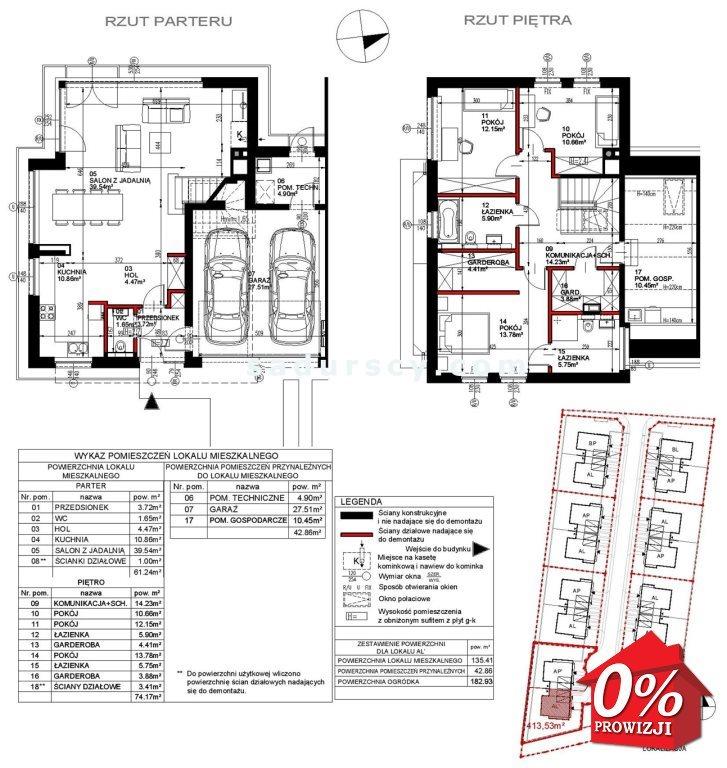 Dom na sprzedaż Warszawa, Ursynów, Pyry  178m2 Foto 2