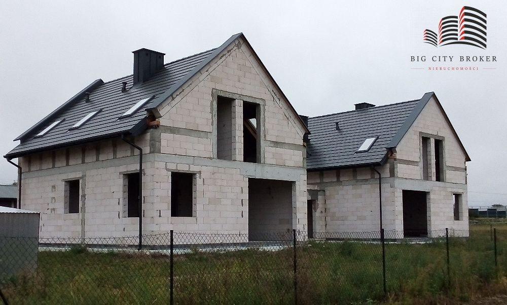 Dom na sprzedaż Wólka, Świdniczek  167m2 Foto 1