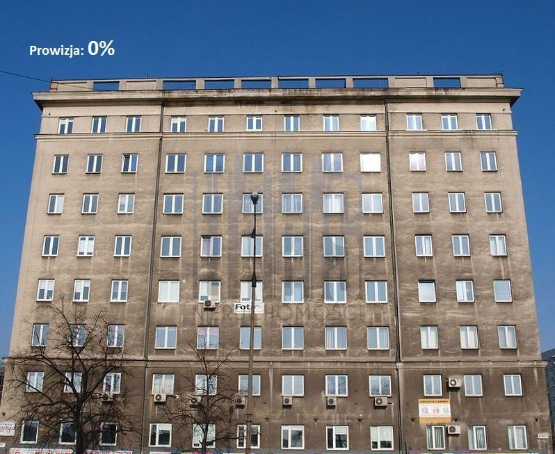 Lokal użytkowy na sprzedaż Warszawa, Mokotów  431m2 Foto 1