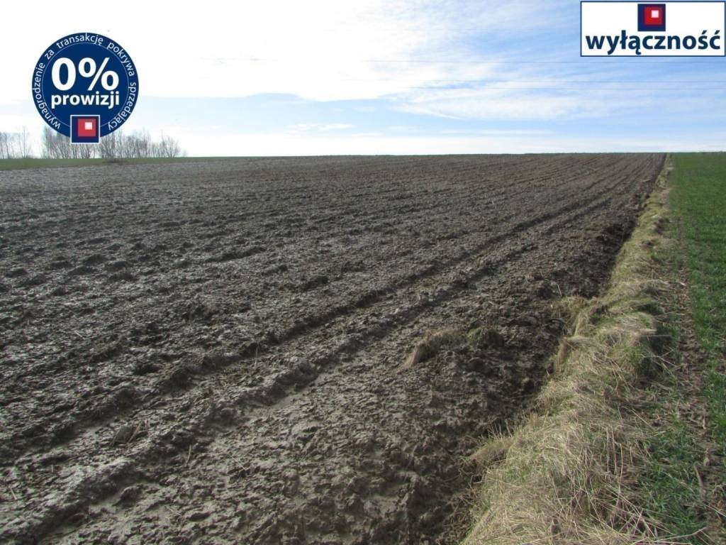 Działka rolna na sprzedaż Wola Zgłobieńska, Wola Zgłobieńska, Wola Zgłobieńska  4600m2 Foto 1