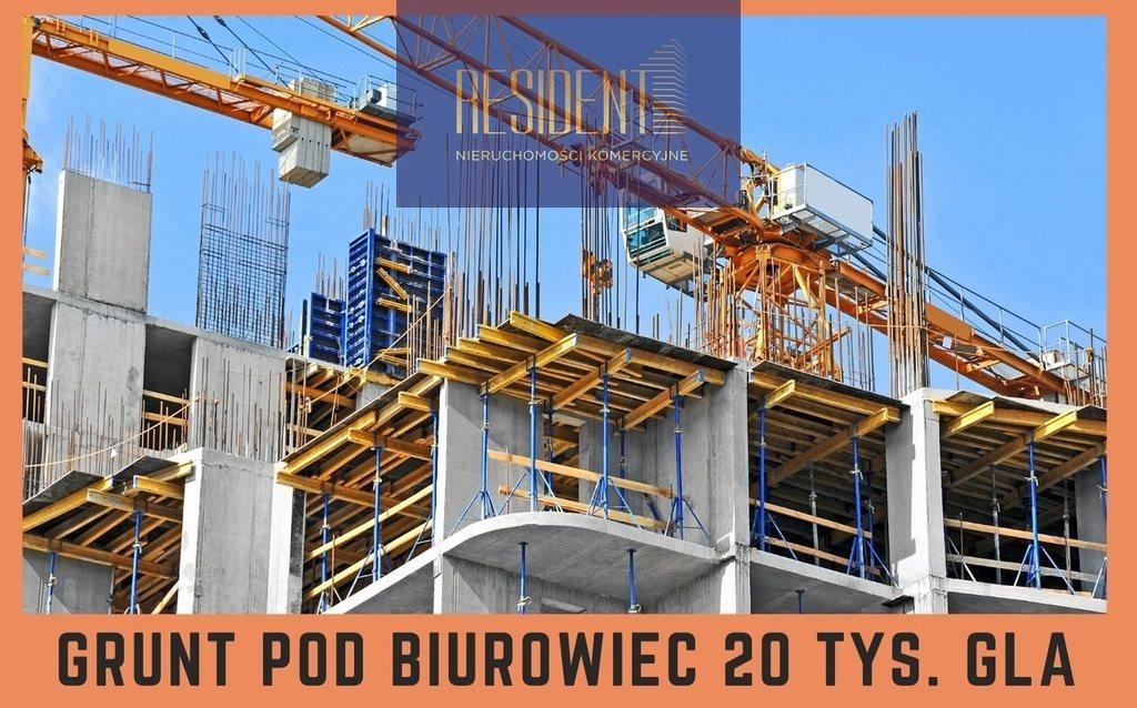 Działka inwestycyjna na sprzedaż Warszawa, Mokotów  10000m2 Foto 1