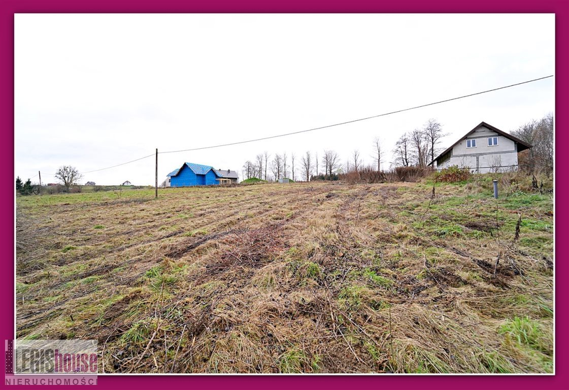 Działka budowlana na sprzedaż Bartąg  1525m2 Foto 3