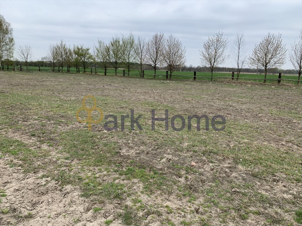Działka rolna na sprzedaż Kuźniczysko  1547m2 Foto 2