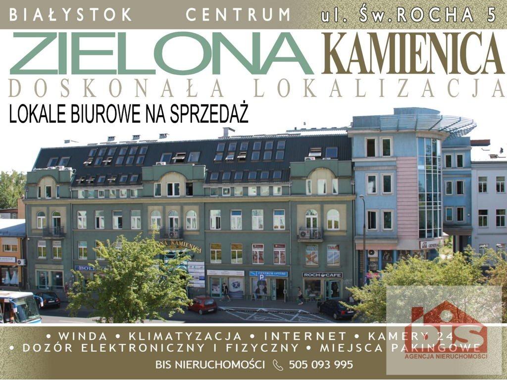 Lokal użytkowy na sprzedaż Białystok, Centrum, Św. Rocha  133m2 Foto 1