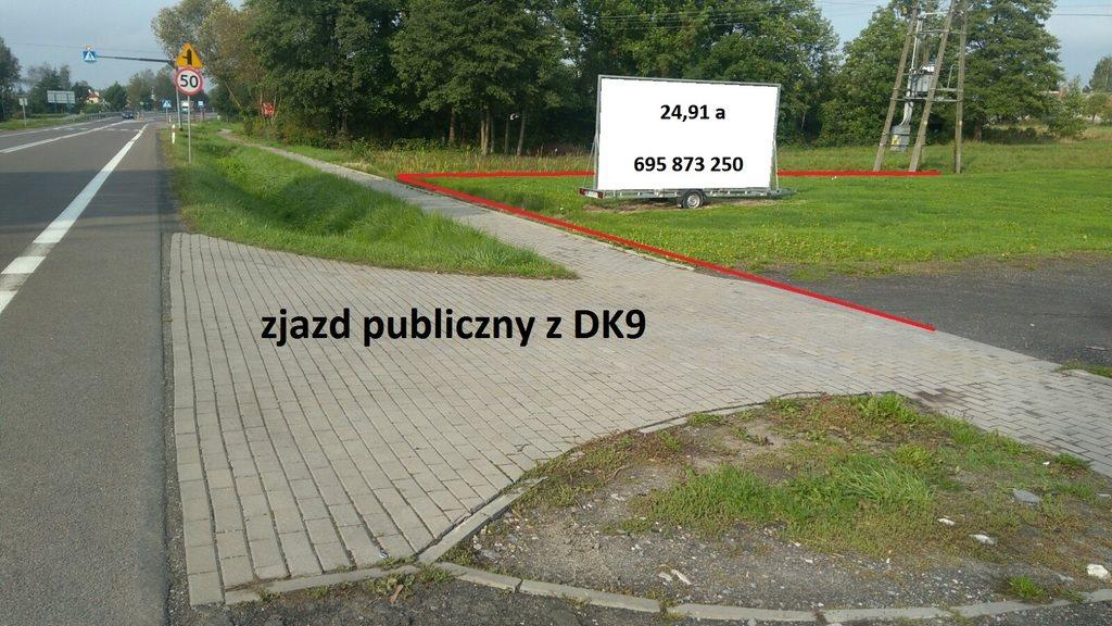 Działka budowlana pod dzierżawę Kupno  2500m2 Foto 1