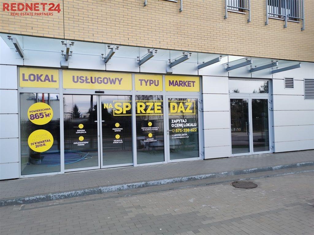 Lokal użytkowy na sprzedaż Pruszków, Lipowa  865m2 Foto 4