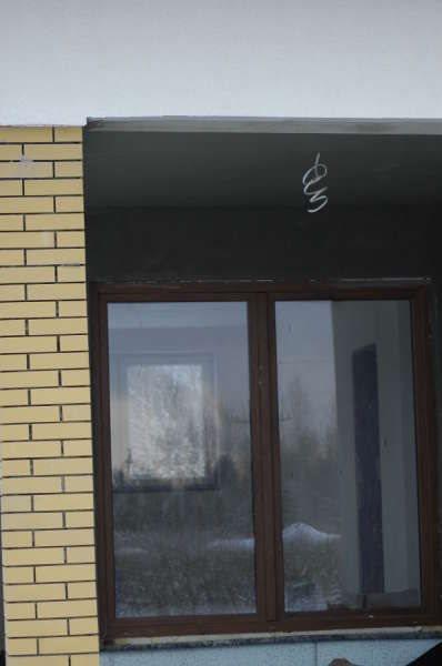 Dom na sprzedaż Mińsk Mazowiecki  400m2 Foto 6