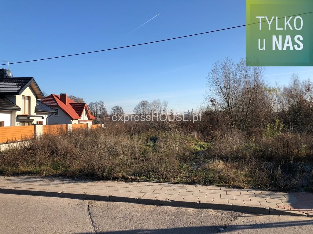 Działka inna na sprzedaż Białystok, Bacieczki, Bacieczki  2889m2 Foto 1