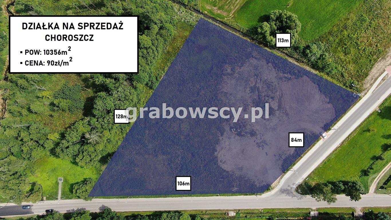 Działka inna na sprzedaż Choroszcz, Choroszcz  10356m2 Foto 1