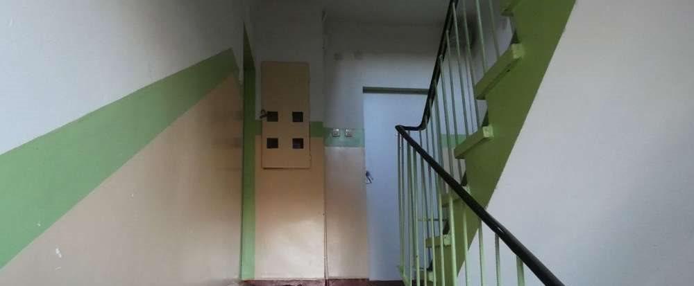 Mieszkanie dwupokojowe na sprzedaż Szczecinek, Mikołaja Kopernika 19  48m2 Foto 14