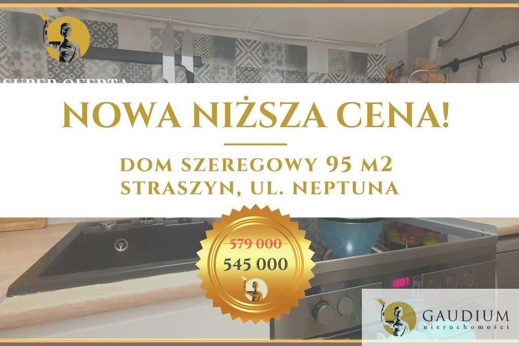 Dom na sprzedaż Straszyn, Neptuna  95m2 Foto 1