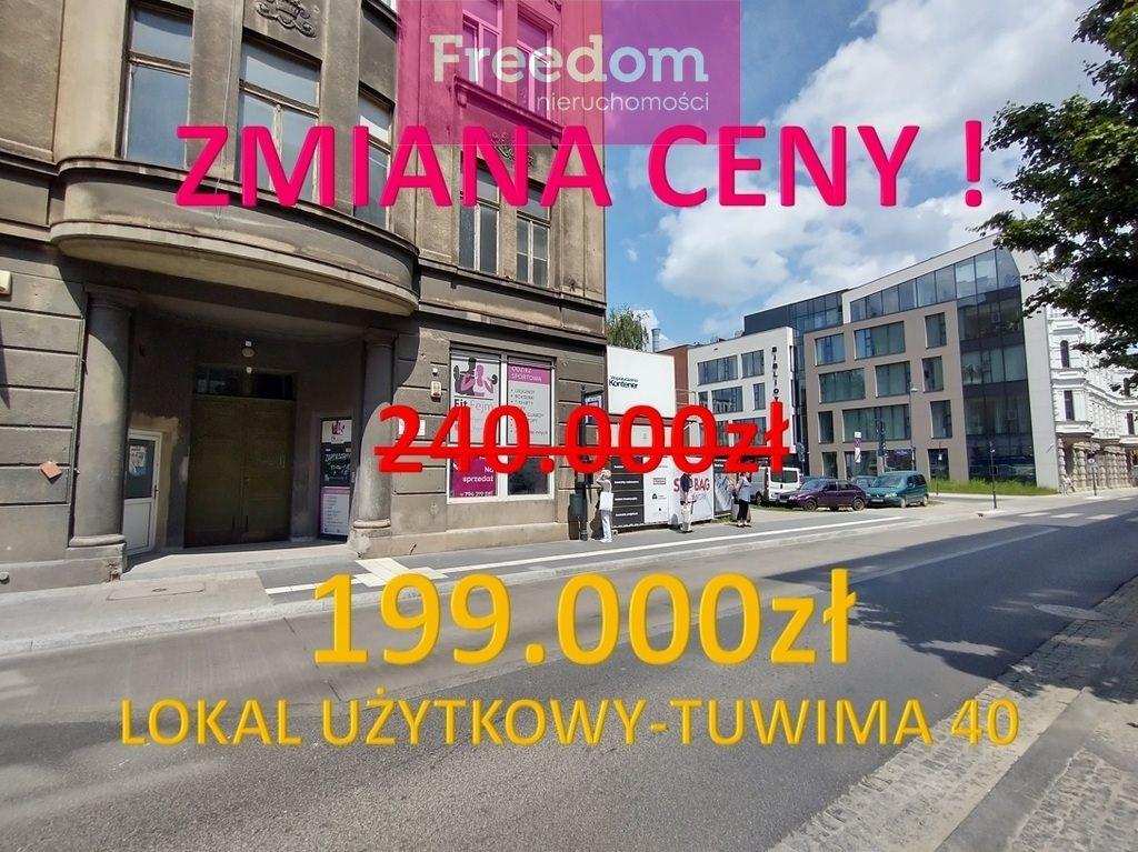 Lokal użytkowy na sprzedaż Łódź, Juliana Tuwima  28m2 Foto 1
