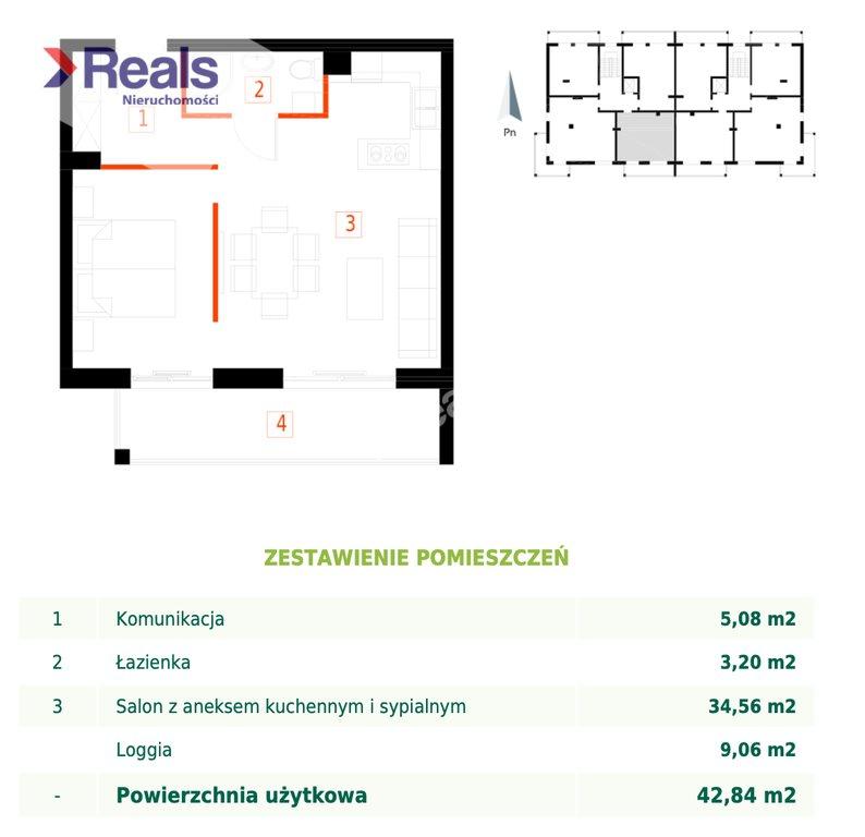 Mieszkanie dwupokojowe na sprzedaż Przemyśl, Bakończyce, Żołnierzy I Armii Wojska Polskiego  43m2 Foto 2