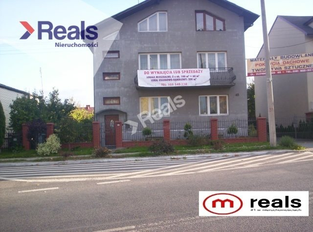 Dom na sprzedaż Kraśnik, Kraśnik Fabryczny  300m2 Foto 1