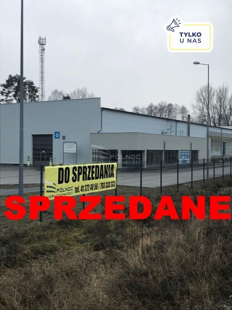 Magazyn na sprzedaż Stąporków, Górnicza  2550m2 Foto 1