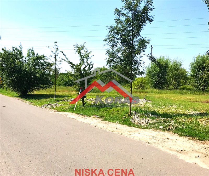 Działka budowlana na sprzedaż Łomianki, Dąbrowa Zachodnia, W pobliżu KPN  977m2 Foto 1