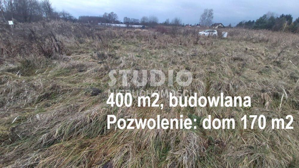 Działka budowlana na sprzedaż Kraków, Wola Justowska, Wola Justowska, Marynarska  400m2 Foto 1