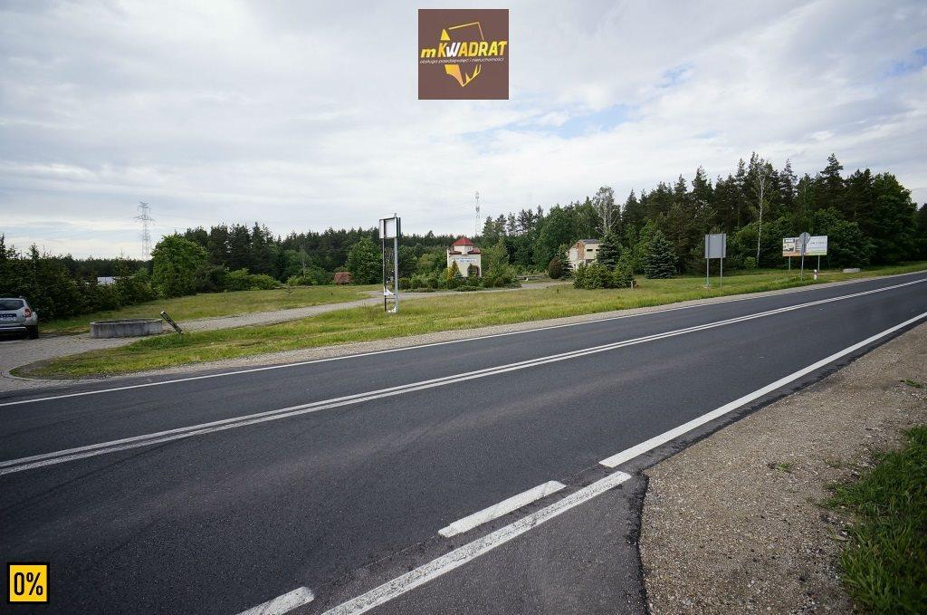 Działka inna na sprzedaż Nowa Wieś Ełcka  10289m2 Foto 2