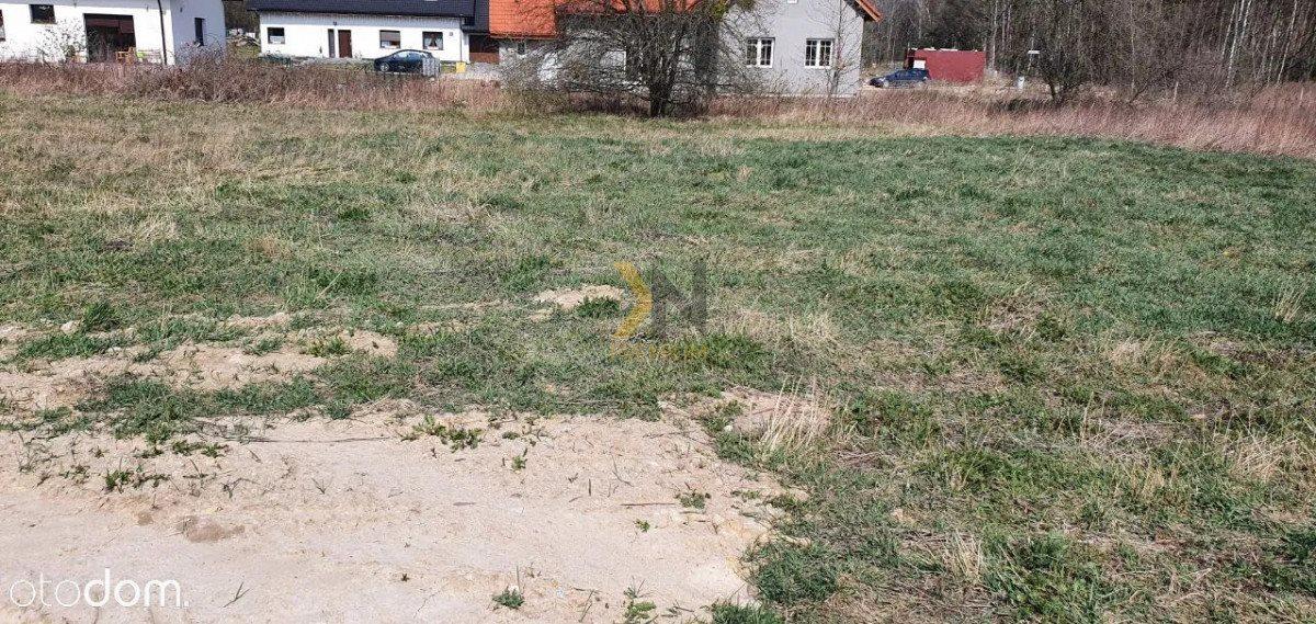 Działka budowlana na sprzedaż Wilkszyn, Wiśniowa  1053m2 Foto 7