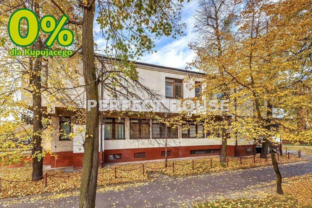 Lokal użytkowy na sprzedaż Brwinów  1195m2 Foto 2