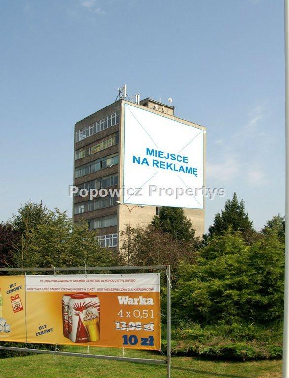 Lokal użytkowy na wynajem Jarosław  200m2 Foto 2